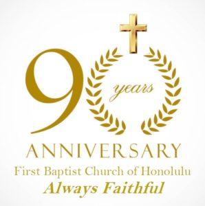 90TH ANNIVERSARY DINNER AND PROGRAM @ Fellowship Hall